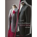 L'art du tailleur - Grâce à son savoir-faire hérité des grands tailleurs parisiens, Yukio Kakita vous amène dans cet ouvrage à comprendre toute la sensibilité des techniques de fabrication du tailleur.   Étape après étape, suivez ce cheminement où les lignes et les volumes soulignés par la structure intérieure du vêtement s'exprimeront selon votre désir et vous amèneront du prêt-à-porter de luxe féminin au sur-mesure du tailleur masculin, à découvrir… l'Art du tailleur.