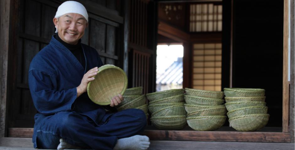 Le Bambou, une histoire japonaise 1